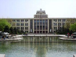 Beasiswa S1 China Jurusan Bahasa Mandarin oleh Xi'an Jiaotong University