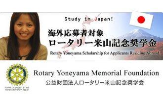Beasiswa Kuliah di Jepang Program S1 - S2 - S3 oleh Rotary Yoneyama Scholarship