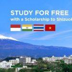 Beasiswa Kuliah di Jepang S1 oleh Program ABP Shizuoka