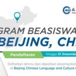 Beasiswa Kursus Bahasa Mandarin Singkat Tahun 2018 di Beijing oleh Squline dan BLCC