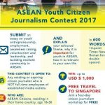 Kompetisi Essay ASEAN Youth Citizen Journalism 2017