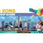 Beasiswa S3 Luar Negeri Hong Kong Program HKPFS 2018 - 2019