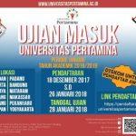 Beasiswa Universitas Pertamina Kuliah S1 Tahun 2018 - 2019