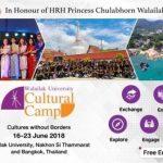 Camp Kebudayaan di Thailand untuk Pemuda oleh Walailak University