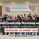 Workshop Pemuda Singkat di Korea Selatan selama 1 Minggu (Fully Funded)