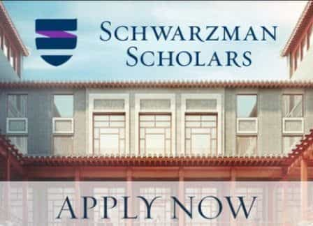 Beasiswa Schwarzman Kuliah S2 di China Full Scholarship