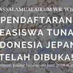 Beasiswa Tunas Indonesia Jepang untuk Pelajar SMA SMK Sederajat